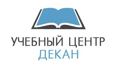 Заказать диссертацию дипломную курсовую и реферат В компании Декан вы можете воспользоваться помощью компетентных специалистов и заказать дипломную работу в Нижнем Новгороде или в любом другом городе